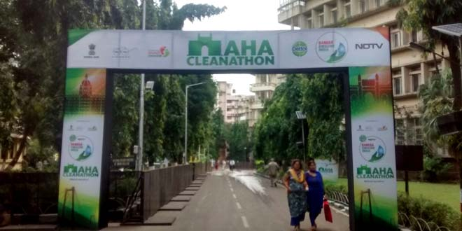 swachh india maha cleanathon