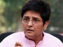 Lack Of Toilets, Failure To Encourage Community Toilets A Threat To Children's Health: Puducherry Lieutenant Governor Kiran Bedi