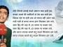 Banega Swachh India Cleanathon