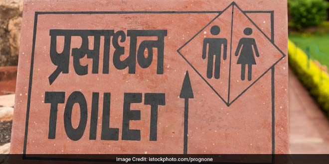 These Five States Will Soon Be Declared Open Defecation Free
