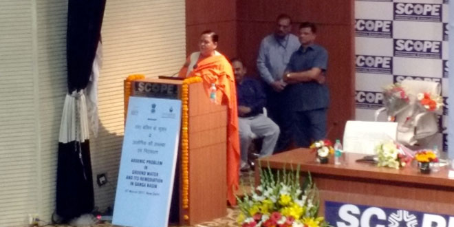 Uma Bharti speaking at the workshop.