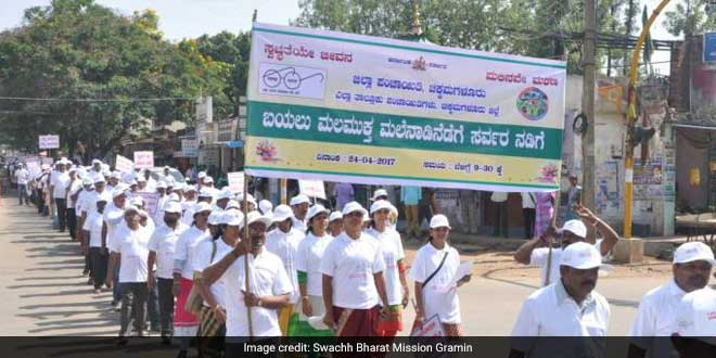 Chikkamagaluru Marches On To End Open Defecation