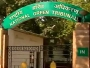 National Green Tribunal Has Asked The Delhi Government To Prepare A Detailed Action Plan On Treatment of Municipal Solid Waste