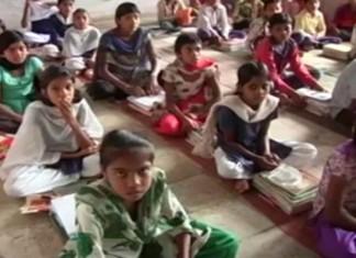 Long Road To Education In Madhya Pradesh's Alirajpur