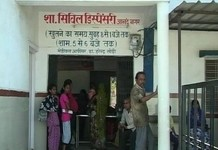 In Bhopal, Many Civil Dispensaries Have No Doctors For Years