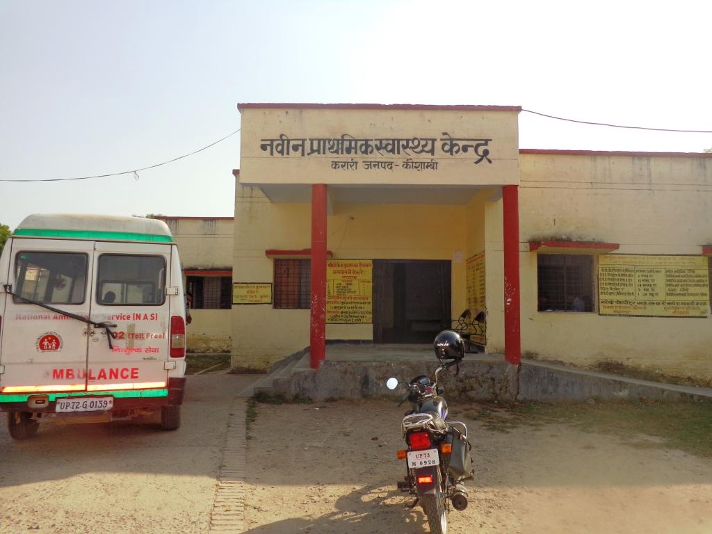 A primary health centre in Karari.