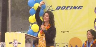 Be Watchful Of Symptoms Of Cancer, Says Manisha Koirala