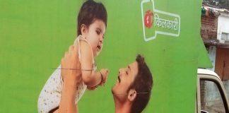 Mobile-Based App Kilkari – Haryana's Gift For Expecting Parents