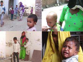 Sterilisation Scare Grips Haryana's Mewat