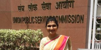 Bastar Woman Among Top 100 In UPSC Exams Wants to Work For Tribals