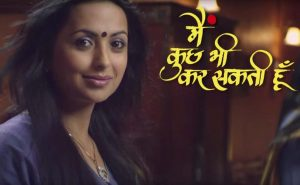 TV Show Tackles Gender Issues In India, Becomes One Of The World's Most Watched