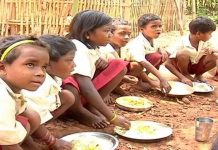 Mid-Day Meal Fixed, Other Chronic Issues Emerge In This Small Jharkhand Village