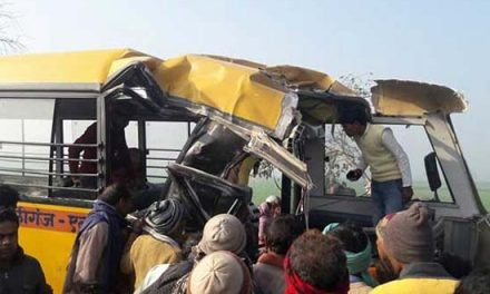 Speeding Lorry Collides With School Bus, Kills 15 Children In Etah