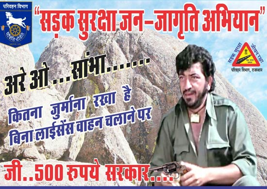 This Town Has Gabbar Singh Watching Out For Traffic Offenders. Check Out Bollywood Style Road Safety Posters