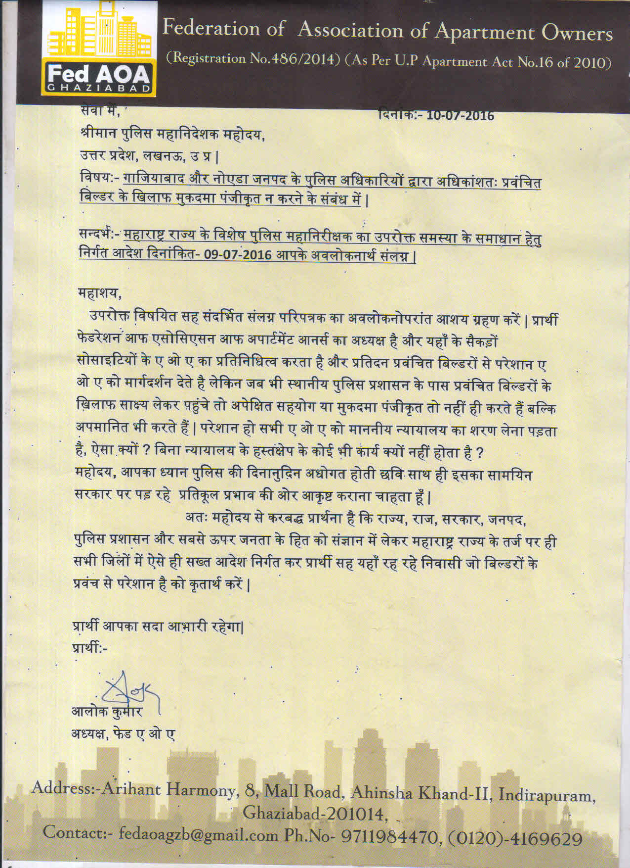 Letter to DGP (1)