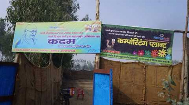 Waste Management: This Lone Ranger In Remote Uttar Pradesh Shows Goes Against All Odds To Get 300 Households To Segregate Waste