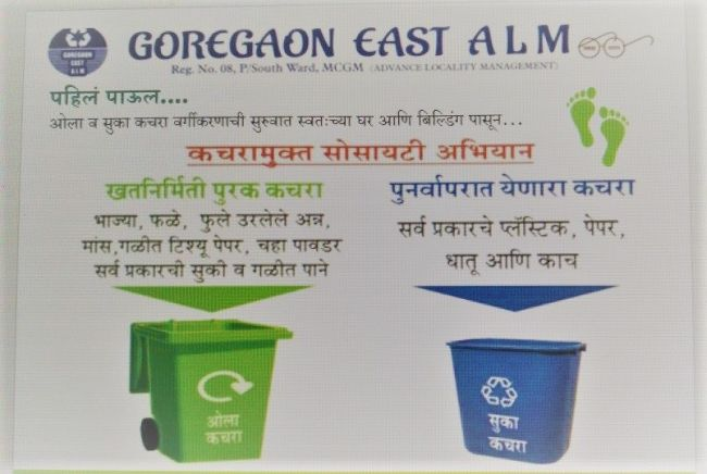 Towards A Waste Free Society Goregaon Residents Gear Up For The New Rule Of Segregated Waste From October 2 In Mumbai