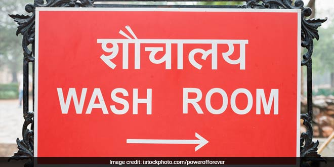 East Delhi Municipal Corporation Steps Up Its Sanitation Drive, Aims To Make The Area Open Defecation Free By October 2 This Year