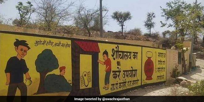 Udaipur city in Rajasthan has successfully eradicated open defecation