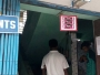 Tridhara Toilet