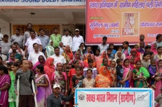 These Cities Spread The Clean India Message In An Unique Way, Screens Toilet: Ek Prem Katha For Free