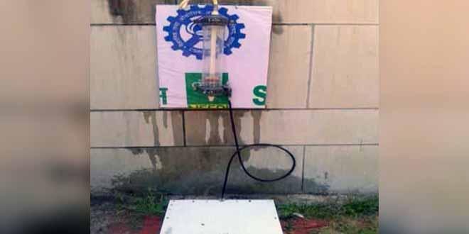 Toilet flusher developed by NEERI