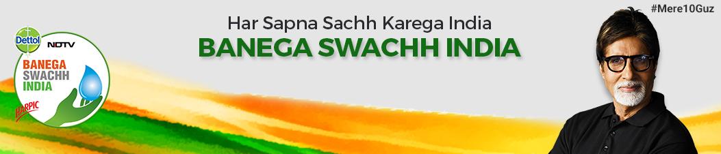 NDTV-Dettol Banega Swachh India