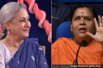 Uma Bharti and Jaya Bachchan