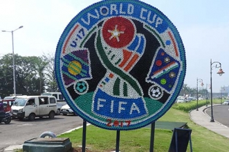 A mural celebrating the U-17 FIFA World Cup