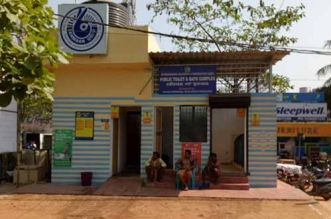 Toilets in Bhubaneswar