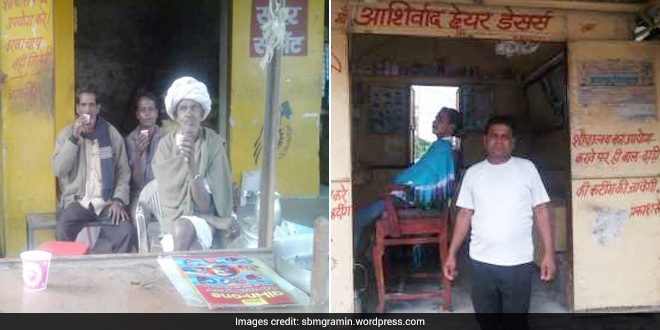 No Haircut Or Tea For Those Who Do Not Use Toilets In This Open Defecation Free Rajasthan Village