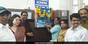 Kacheguda Station In Hyderabad Gets A Sanitary Napkin Dispensing Machine For Its 17,000 Women Passengers