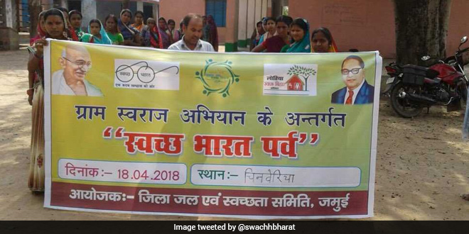 Gram Panchayats Across India Come Together To Celebrate Swachh Bharat Diwas