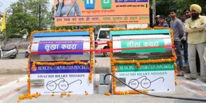Two Initiatives And One Goal Of Sanitation: Panchkula Installs Underground Bins, Geotags Public Toilets