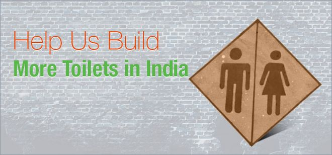 donate now - swachh india