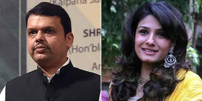 Devendra Fadnavis, Raveena Tandon Inaugurate New Toilet Facility For Cops