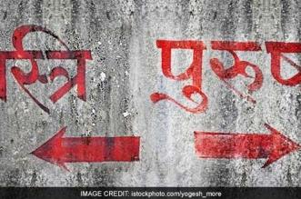 Community Participation Changing Open Defecation Scenario In Bihar