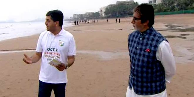 Banega Swachh India - cleanathon