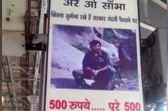 Banega Swachh India - Bollywood posters to promote swachhta in railway stations - kolkata