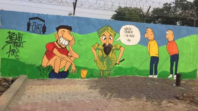 Cartoons To Teach Children Why Not To Defecate In The Open Open