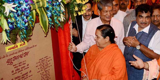 Uma Bharti flagging of projects under 'Namami Gange'