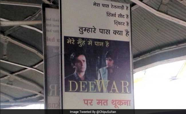 Iconic Movie Dialogues That Make For Perfect 'Swachh India' Memes