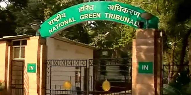 National Green Tribunal Summons Official For Making Purana Qila Lake A Dumping Ground