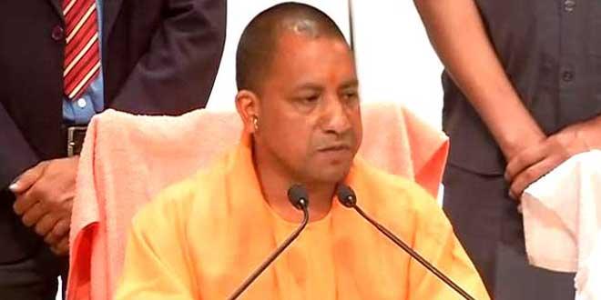 River Narmada An Inspiration To Namami Gange: UP Chief Minister Yogi Adityanath