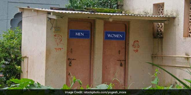 Interest Free Loans Make This Maharashtra's Village Open Defecation Free