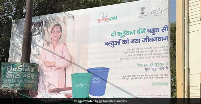 Making Waste Management A Mass Movement, A Campaign In 4,000 Cities Will Be Launched On World Environment Day: PM Modi
