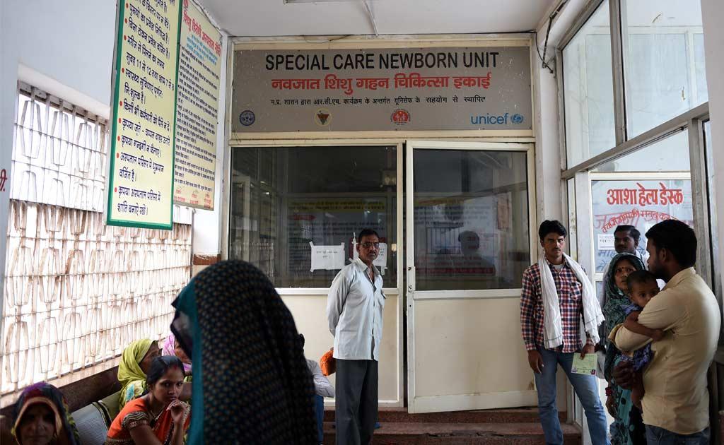Hospital Gwalior