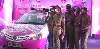 All-women police force