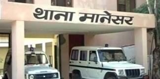 Manesar police station