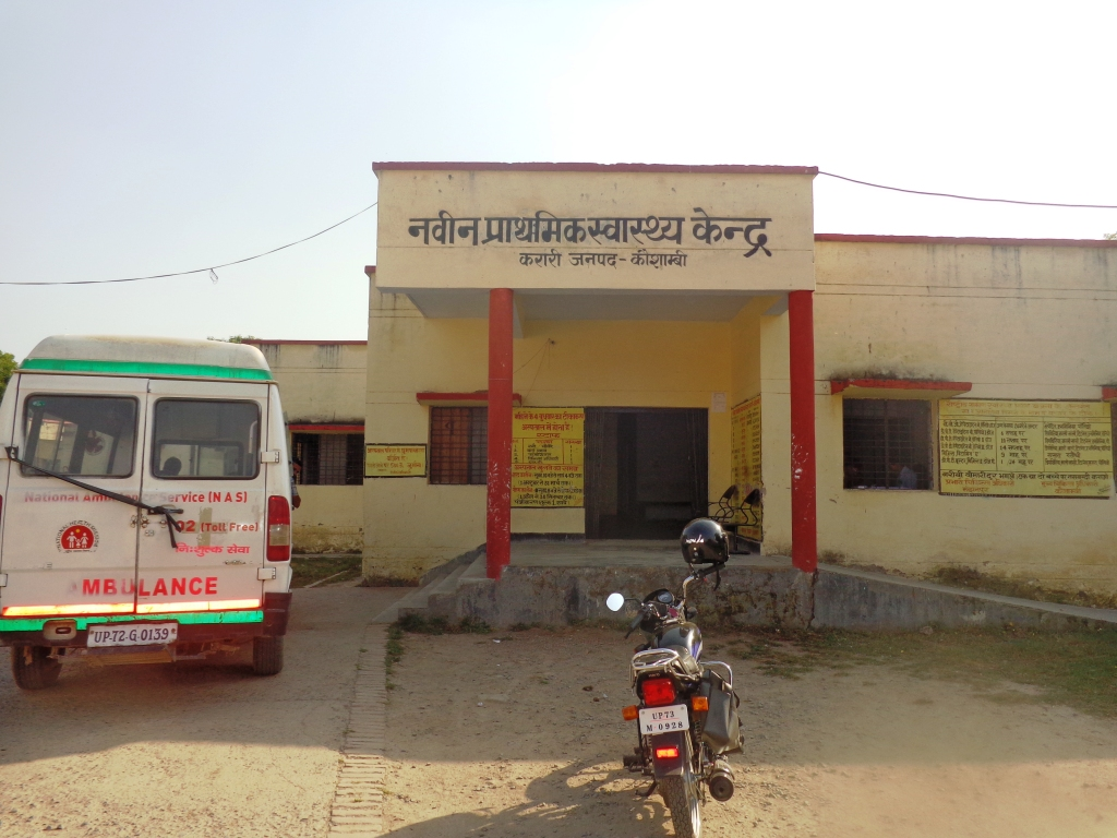 A primary health centre in Karari.